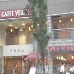ベローチェでアルバイト!東京で全席禁煙のおすすめ店舗は?