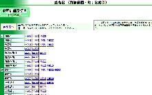 スクリーンショット_13_07_01_19_07