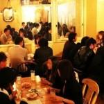 街コン初参加でも大丈夫!30代にオススメ2013年12月の東京でやる街コンは?
